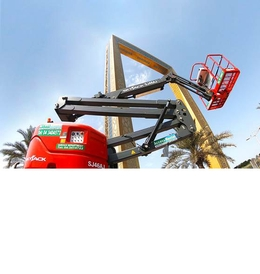 ARG part of the AFI group of companies based in the middle east has invested in $5m USD of new Skyjack equipment