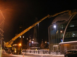 Access Equipment Clearing Snow Central Newcastle